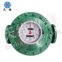 Mechanical fuel flow meter/diesel fuel flow meter