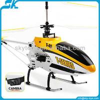 !MJX T640 T40 T640C 3.5ch rc helicopter mjx+hubschrauber