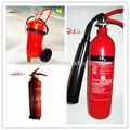 أنواع مختلفة من أجهزة إطفاء الحريق