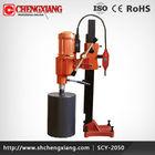 CAYKEN SCY-2050 drill machines home use