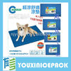 Cool Gel Pat Mat for Dogs and Cats