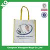 2015 new pp tote shopping bag printed bags