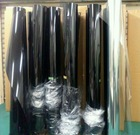 ULTRA BLACK -- solar uv resistant plastic film