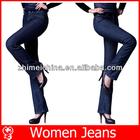 sex lady jeans sex women jeans pants pictures
