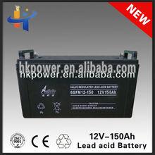 12v maintenance free battery/ups battery 12v 150ah sealed lead acid battery solar