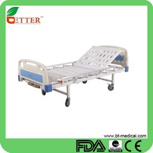 2-Crank Manual Hospital hand control for hospital bed