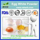 High Quality Egg White Powder