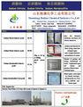 ميتابيسلفيت الصوديوم 97.2% الصناعة الصف دقيقة