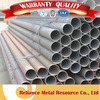 HIGH QUALITY SEAM WELDED ROUND BLACK STEEL PIPE