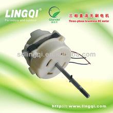 jx motor co ltd 75Series for household electric fans high rpm 12v dc motor