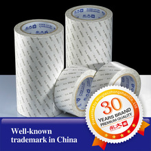 ISO9001 14002 high quality tesa double sided tape