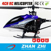 Large scale rc airplane 4ch with gyro big radio control helicopter