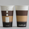 Takeaway Coffee paper cups design