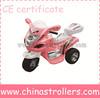 Motorcycle Kids electric moto ride on car