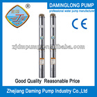 4SD tubewell 2013 new products China supplier