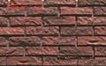 Rojo de piedra artificial, nuevo estilo de azulejos de la pared