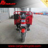 China hot sale three wheel trike motorcycle motorized cargo high quality