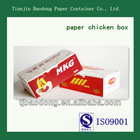 printed paper chicken box