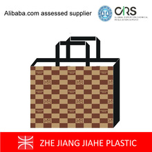 reusable lattice shopping bags folding easy to carrier non woven bags polypropylene woven bags