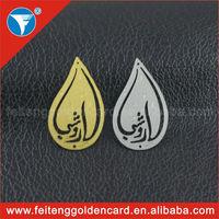 new products custom logo printed metal tags with engraving,your own brand logo printed metal tags