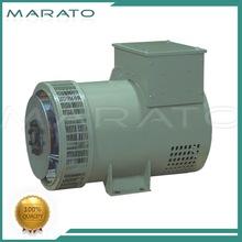 Wholesale factory 40kw brushless alternator