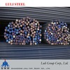 deformed steel rebar BS4449 Gr460b