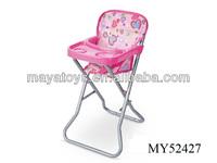 metal chair Baby high chair ,baby feeding high chair