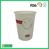 12oz printed disposable cups for hot drinks