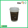 12oz disposable coffee cup with lid