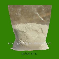 Good quality And Hot Sale Ruber antioxidant SP-C