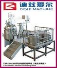 ZJR 350 Cream vacuum high shear mixer cream homogenizer