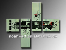 stretched canvas triptych art for wall decoration
