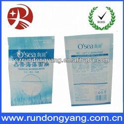 Hot Sale Packaging Laminated Aluminum Mini ZipLock Bag