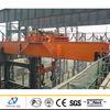 QDY Model Steel Ladle Lifting Foundry Mobile Crane 500 Ton