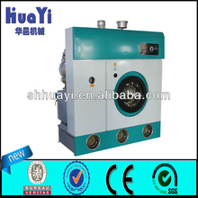 Closed system automatic dry cleaning machine(based on 5th Generation)