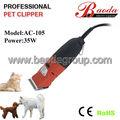 ( 2013 gran oferta) cortadora peluquería de perros / cortadora peluquería canina, 35watts potencia con aprobación CE y ROHS