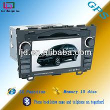 7'' hd car dvd radio gps navigation for honda 2009- 2011 CRV