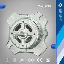 ac electrical high speed washing machine motor capacitor