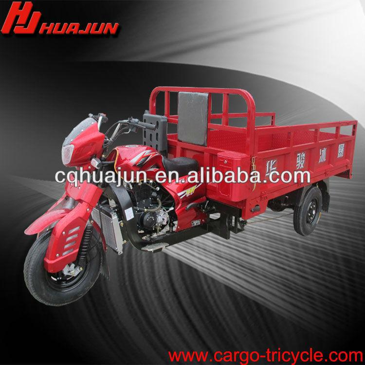 HUJU 175cc 3 wheel motorcycle sale / 3 wheel transport vehicle / 3 wheel adult kick scooter for sale