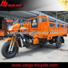 HUJU 175cc hed 3 wheel / 3 wheel moped / 3 spoke carbon wheel for sale