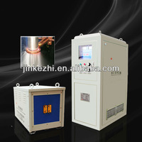 2013 new design IGBT technology 160kw induction quenching equipment for hardware tools