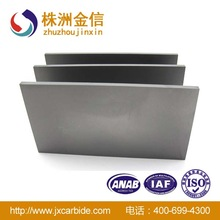 manufacturer supplyingtungsten steel plate of YG8