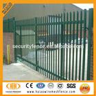 High quality palisade new design iron gate