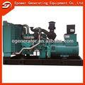280kw/350kva yuchai diesel powered gerador de eletricidade da planta