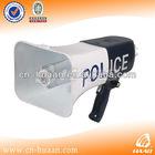 handhold portable megaphone 12v