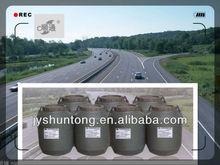 Slow-cracking cationic asphalt emulsifier JQT-(2)