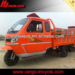 HUJU 250cc motorcycle truck 3 wheel tricycle / 3 wheel enclosed motorcycle / 3 wheel passenger motorcycle for sale