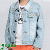 Fashion Cool Denim Jacket for boy
