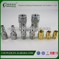 """9pc 1/4"""" NPT Quick Coupler Disconnect Set Air Hose Connector Fittings Industrial"""