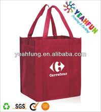 Hot sale pp non woven shopping bag wholesale